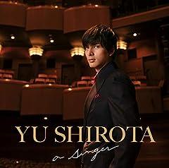 ホール・ニュー・ワールド duet with すみれ♪城田優のCDジャケット