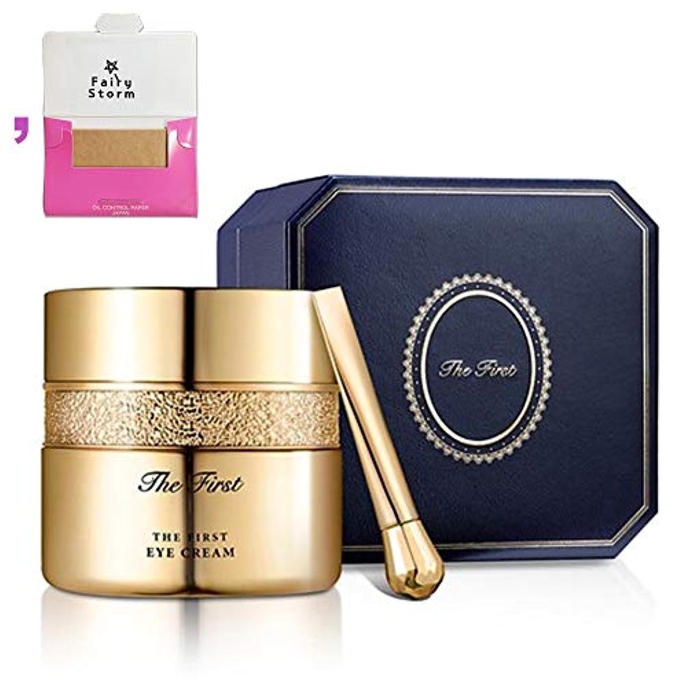 さわやか確率郵便[オフィ/ O HUI]韓国化粧品 LG生活健康/Ohui THE FIRST Eye Cream Big Size 55ml Limited Big size さらにファーストアイクリームBig Size + [Sample Gift](海外直送品)