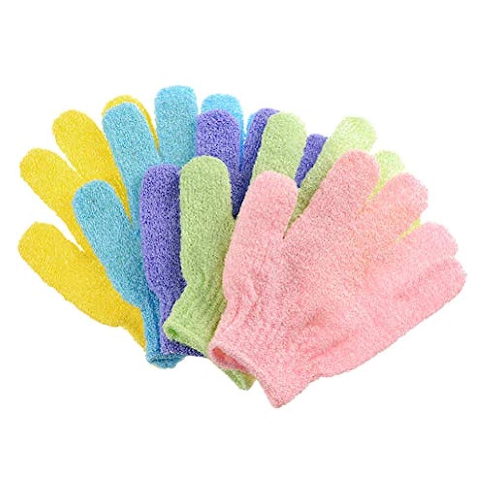 の間でレーニン主義ヘルパーTOPBATHY 20ピースバスウォッシュタオル剥離バスクロス手袋バックスクラバーバスクロスタオルボディ用入浴用シャワースパ(混色)
