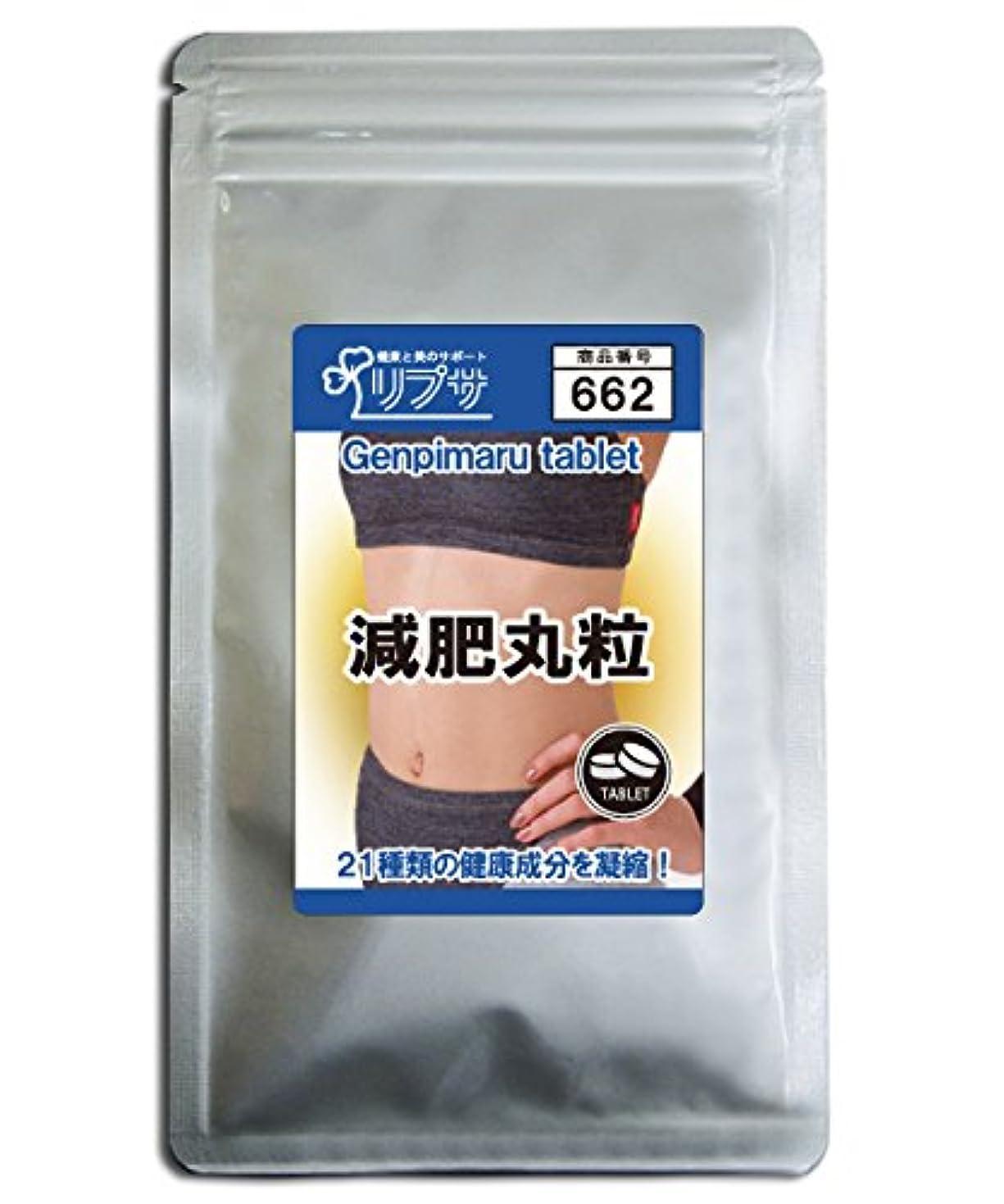 サスペンド原油ビリーヤギ減肥丸粒 約3か月分 T-662