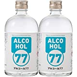 [2本セット] 菊水酒造 アルコール 77 ウォッカ 77度 500ml×2本