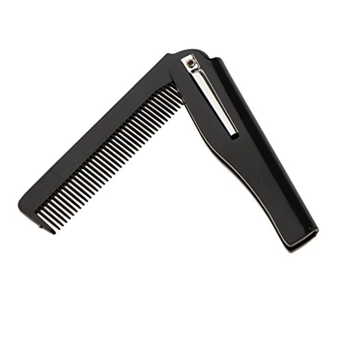 広々とした属性逆にメンズ 折りたたみ ひげ ひげ剃り 櫛 折り畳み式 男性 シェイプシェイプ 髭のブラシ スタイリング テンプレート 2色選べ - ブラック