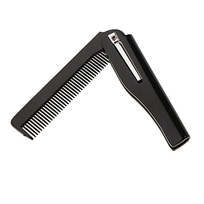 調整可能比較わかるSONONIA メンズ 折りたたみ ひげ 櫛 シェイプシェイプ ブラシ スタイリング テンプレート プラスチック 高品質 2色選べ - ブラック