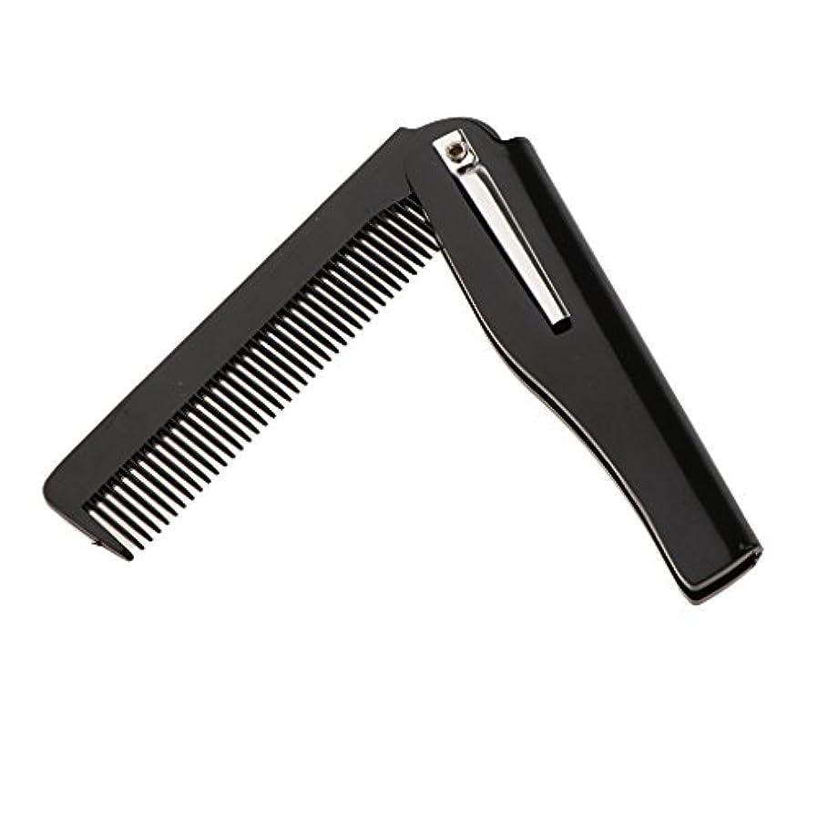 食器棚増幅する許容できるメンズ 折りたたみ ひげ ひげ剃り 櫛 折り畳み式 男性 シェイプシェイプ 髭のブラシ スタイリング テンプレート 2色選べ - ブラック
