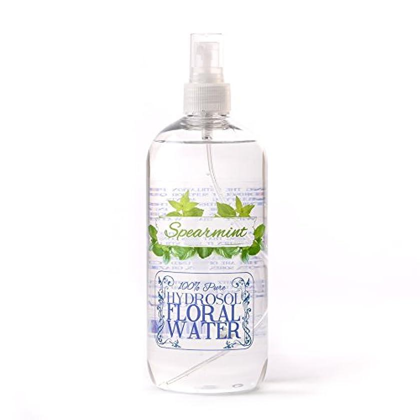 下向き弾薬手紙を書くSpearmint Hydrosol Floral Water With Spray Cap - 1 Litre