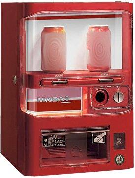 マサオコーポレーション 自動販売機保冷庫(赤) MSO-016R
