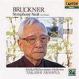 ブルックナー:交響曲第8番(ハース版) 画像