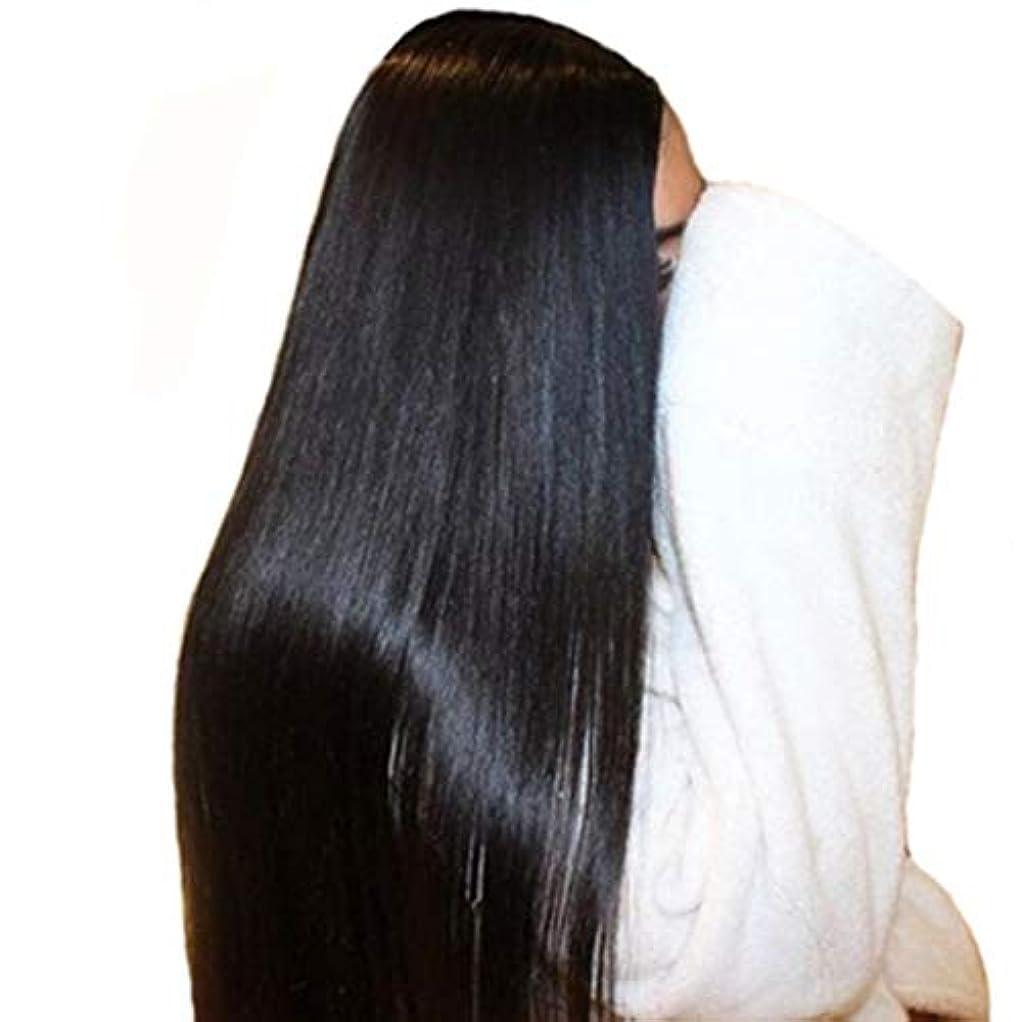 ありがたいプレミアブートKerwinner 女性の女の子のための黒の長いストレートウィッグ高温線材