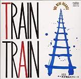 [B00005V8ZY: Train-Train/無言電話のブルース]