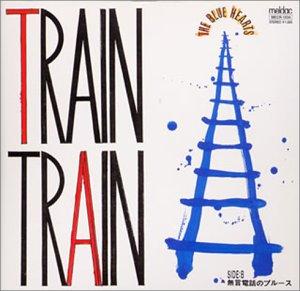 Train-Train/無言電話のブルース