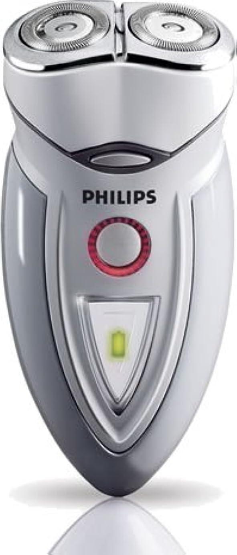 警告輸送システムPHILIPS シェーバー HQ6070 アディクトグレー