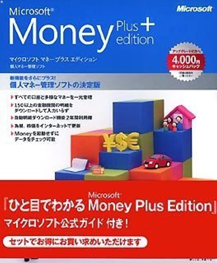 説明原告キウイMoney Plus Edition 書籍付き版