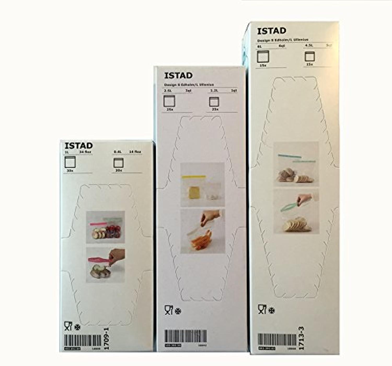 IKEA(イケア) 【セット品】 イースタッド ISTAD プラスチック袋 6サイズ 3箱セット (グリーン/ピンク60p 黄/ホワイト50p ターコイズ/グリン30p ) 【チャック ジッパー付】