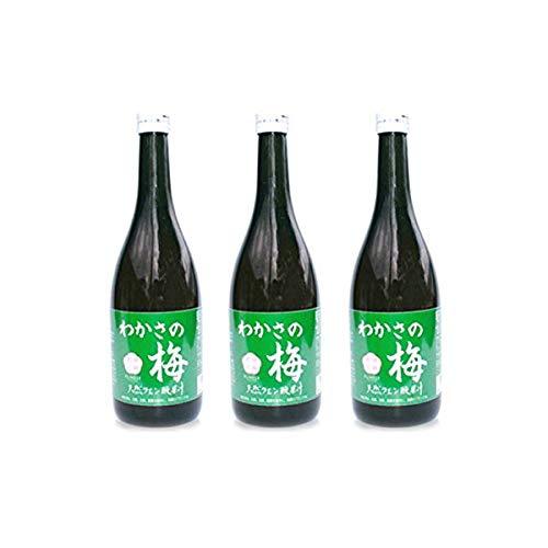 若狭紅映 わかさの梅3本セット(700ml×3本) 天然100%無添加梅果汁 無塩・無加糖