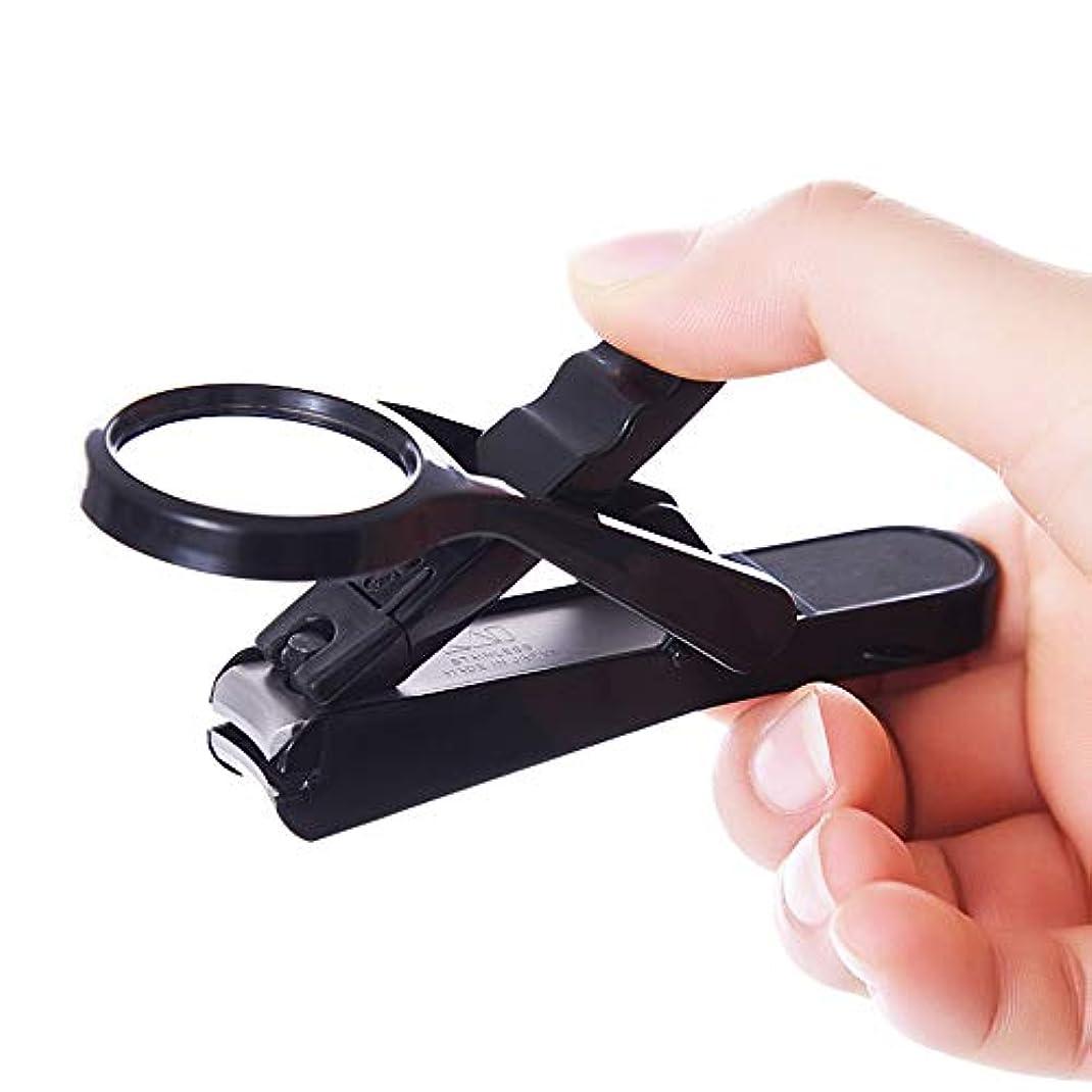 メタルライン無限シャイネイルニッパー, 爪クリッパー老人とベビーセーフネイルケアデラックスネイルクリッパー拡大鏡付き 厚くまたは陥入した足指の爪用