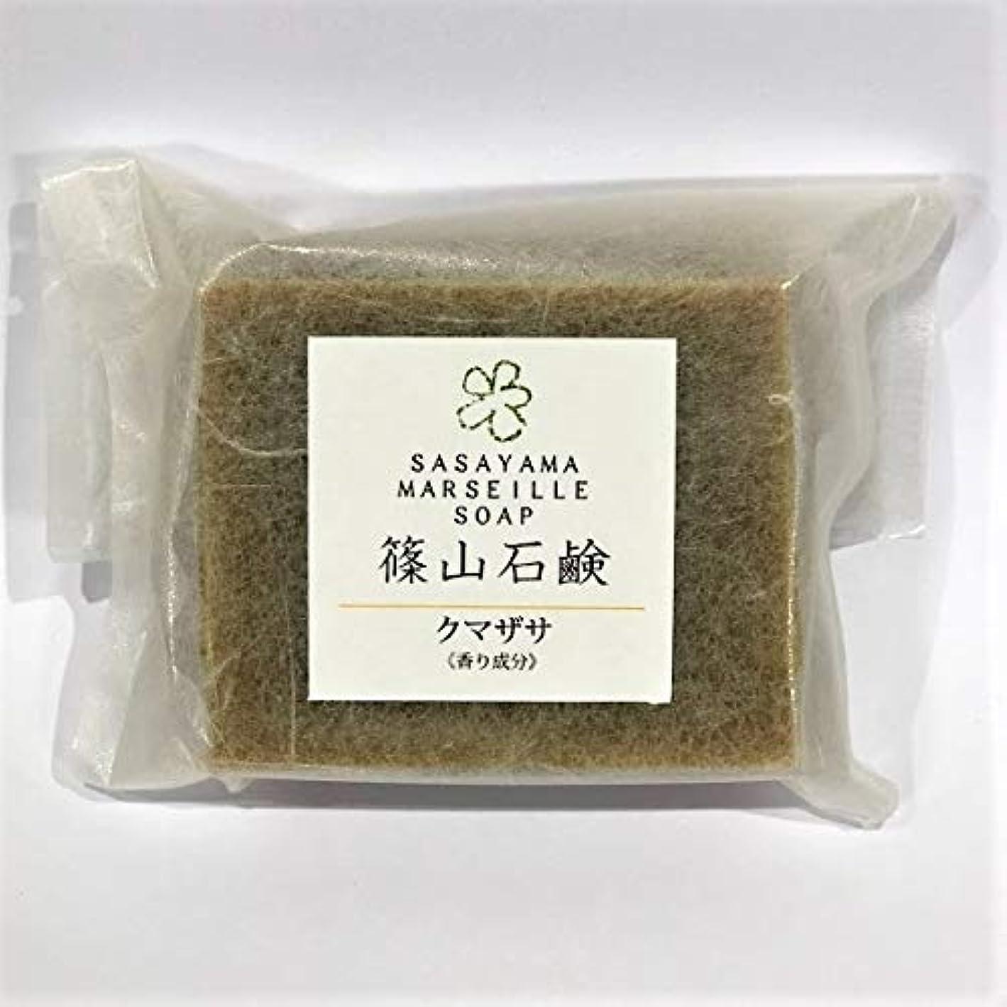 カップルキャスト前件篠山石鹸 クマザサ (1個)
