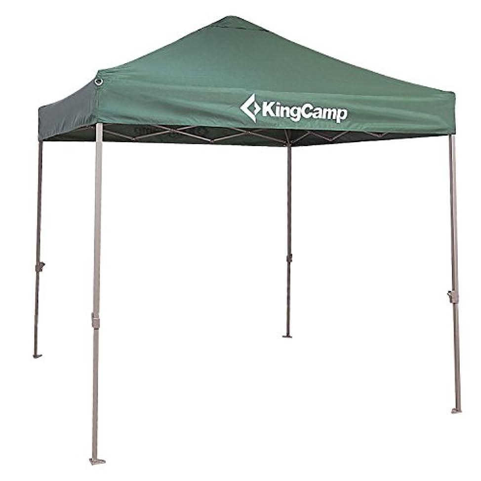 レジデンス共和国旅KingCamp(キングキャンプ) テント ワンタッチタープテント KT3052 グリーン