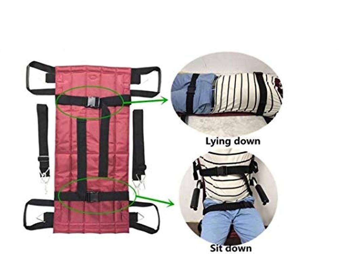 褐色ゴミインチトランスファーボードベルト車椅子スライド式メディカルリフティングスリングターナー患者ケア安全移動補助器具