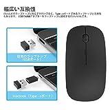 ワイヤレスマウス 静音 薄型 無線マウス 充電式 3DPIモード 2.4GHz 光学式 高感度 type-C変換アダプタ付属 USB Windows Mac対応 ブラック