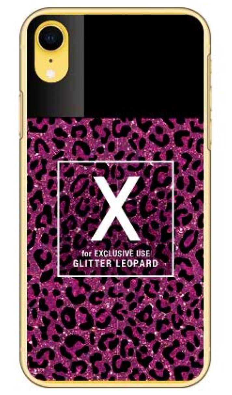 極小名詞ブリリアント[iPhone XR/Apple専用] Coverfull スマートフォンケース Cf LTD ヒョウ柄 ネイルボトル イニシャル X ピンク (クリア) 3APIXR-PCCL-152-MFB2