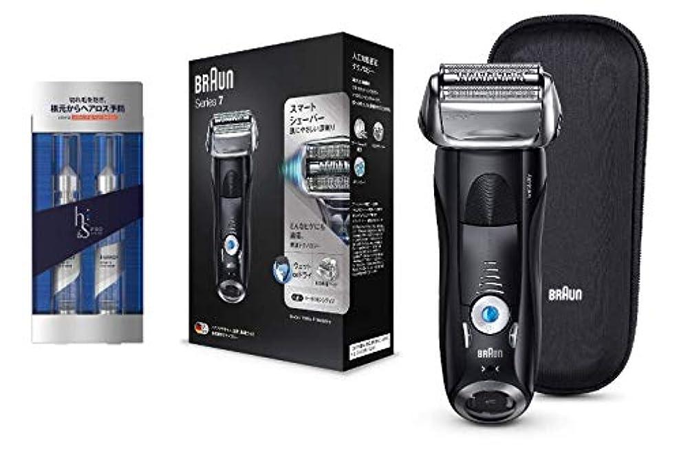 前投薬顔料パールブラウン メンズ電気シェーバー シリーズ7 7842s-P h&s for men 洗い流さないトリートメント PRO Series エナジー スカルプ&ヘアショットセット