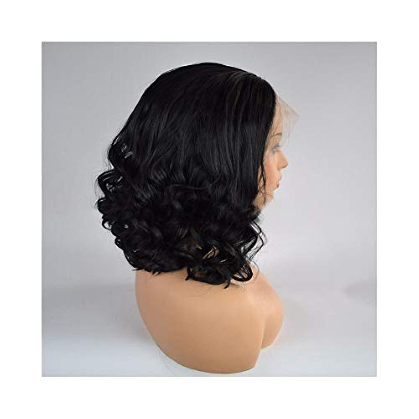 レキシコン素晴らしいホステルYOUQIU 女性のかつらのためにショートボブレースフロントウィッグウェーブ髪の耐熱性繊維中東別れ (色 : 黒)