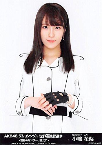 【小嶋花梨】 公式生写真 AKB48 53rdシングル 世界選抜総選挙 ランダム グループコンサートver.