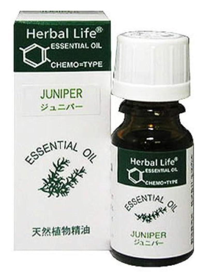 ホールド鎮静剤ローマ人生活の木 C ジュニパー エッセンシャルオイル 10ml