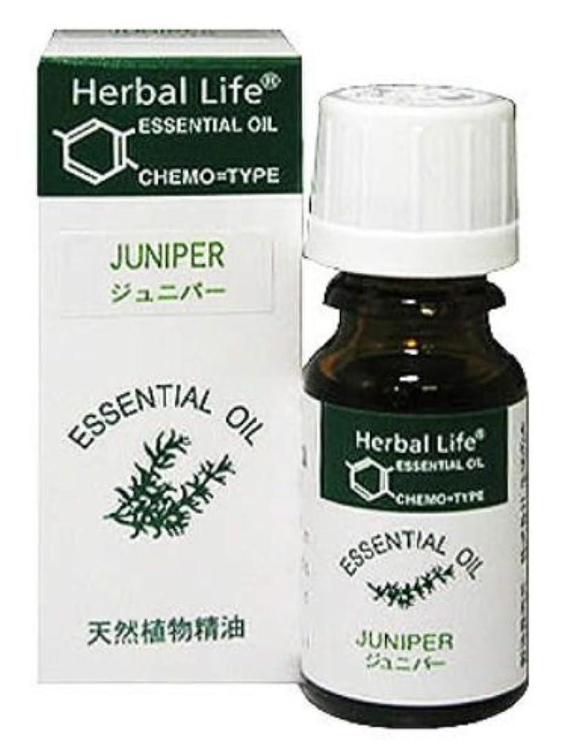 銅罪艶生活の木 C ジュニパー エッセンシャルオイル 10ml