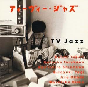 TV Jazz(昭和40年代篇)