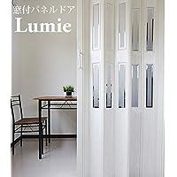窓付パネルドア Lumie ルミエ 幅100cm×高さ176cm 木目アンティークホワイト