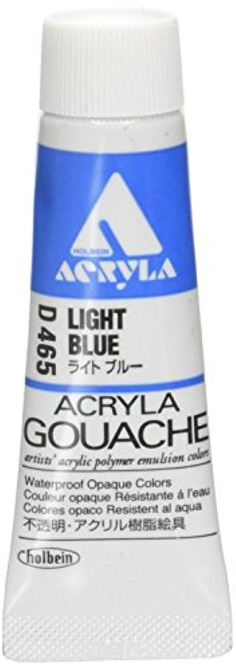 外観正しい孤独ホルベイン アクリラガッシュ ライトブルー D465 11ml(4号)