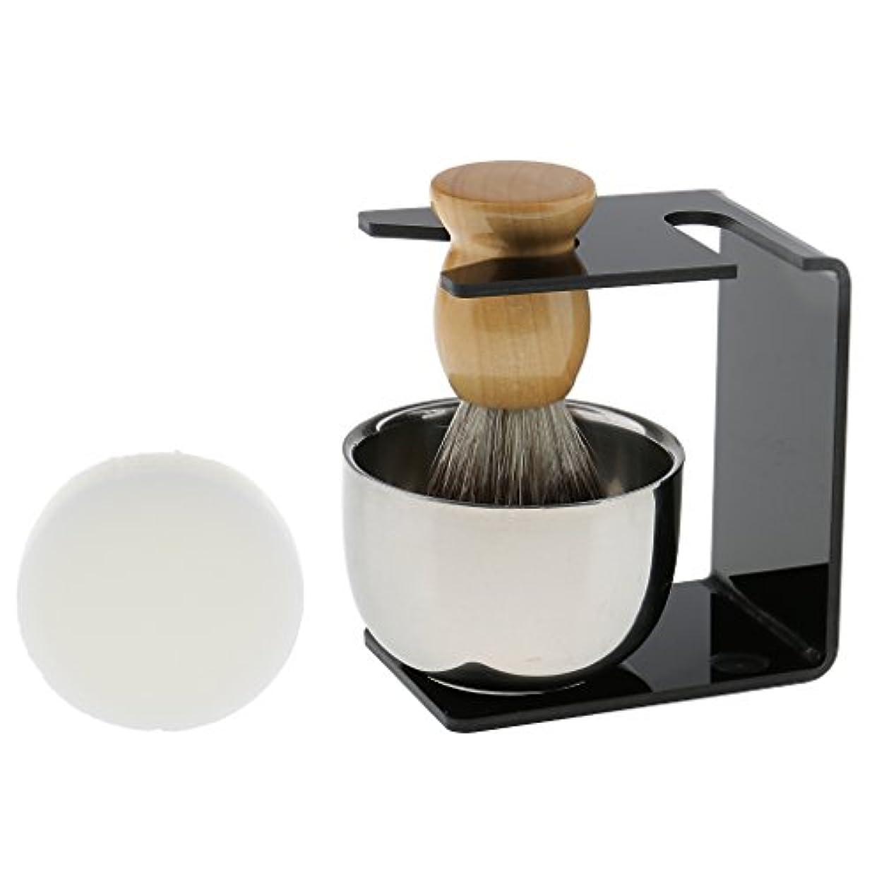スマイルスカイ解き明かすシェービングブラシセット ステンレス製スタンド ブラシ 石鹸 シェイプのマグカップ 髭剃り ひげ メンズ 4点セット