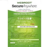 Webroot SecureAnywhere Complete 3ユーザー 1年版 [ライセンス版]