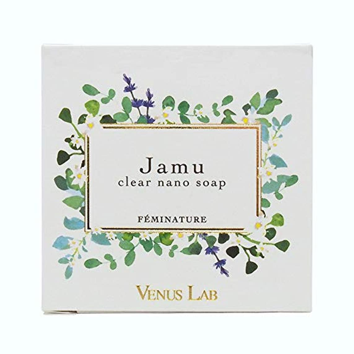 インゲン刺繍刈るヴィーナスラボ フェミナチュール ジャムウクリアナノソープ (100g)