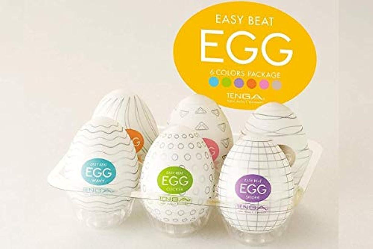 立証する常習者シーケンスDFChenXi Ten-ga簡単ビート卵男性用玩具、メンズプレジャーとマッサージ用マスターバラエティパック、卵VP6 6パック 安全性