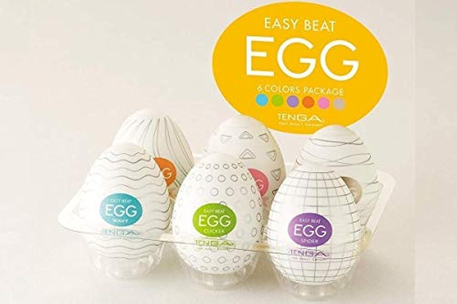 良心対処そのようなDFChenXi Ten-ga簡単ビート卵男性用玩具、メンズプレジャーとマッサージ用マスターバラエティパック、卵VP6 6パック 安全性