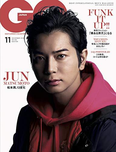GQ JAPAN(ジーキュージャパン) 2018年11月号