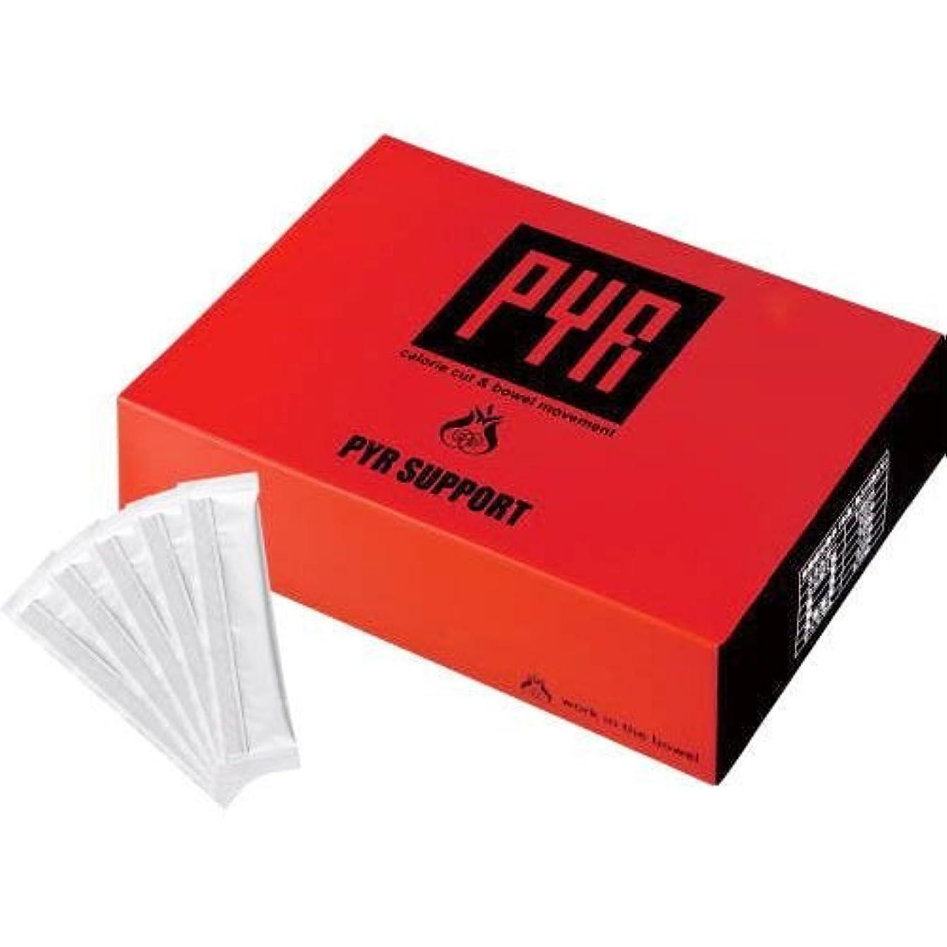 性別枕効果的パイラ(PYR) パイラサポート (PYR SUPPORT) 300mL(5mL×60包)×3個セット ダイエットサプリメント