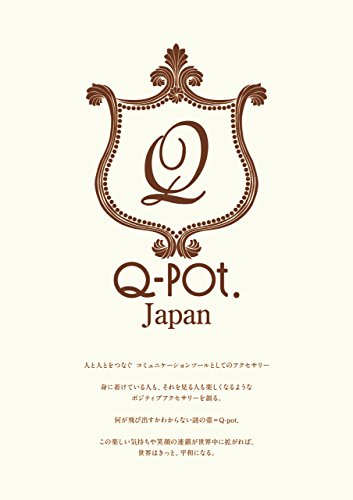 Q-pot. SEASONAL LOOK BOOK ~MILK(NEW)~ (e-MOOK 宝島社ブランドムック)