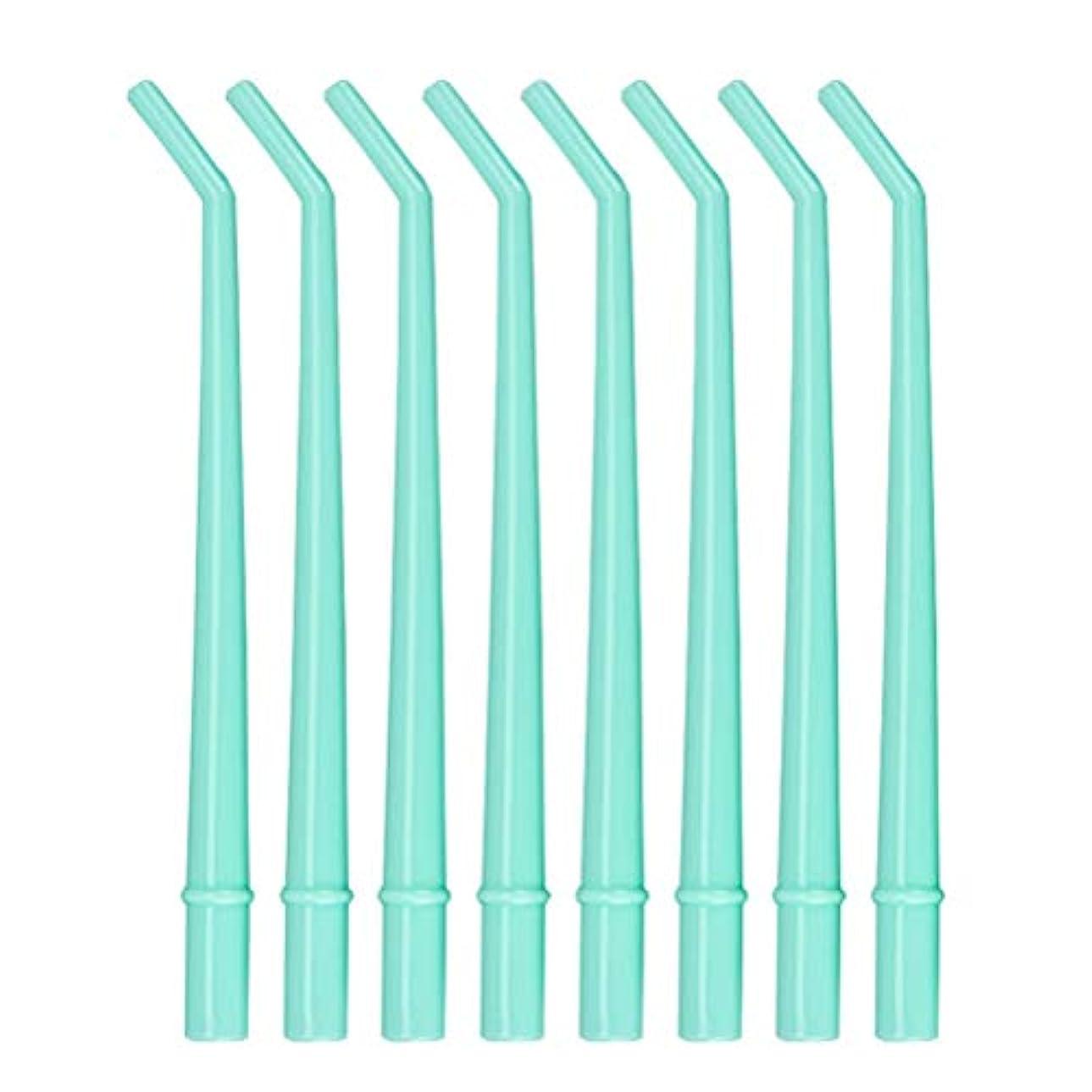 Healifty 25PCS使い捨て歯科手術用吸引器吸引チューブ湾曲したヒント歯科唾液エジェクタのヒント(グリーン)