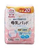 チュチュ 母乳パッド シルキーヴェール 130枚入+20枚増量 弱酸性コーティングのトップシートで菌の繁殖を抑えてお肌に低刺激