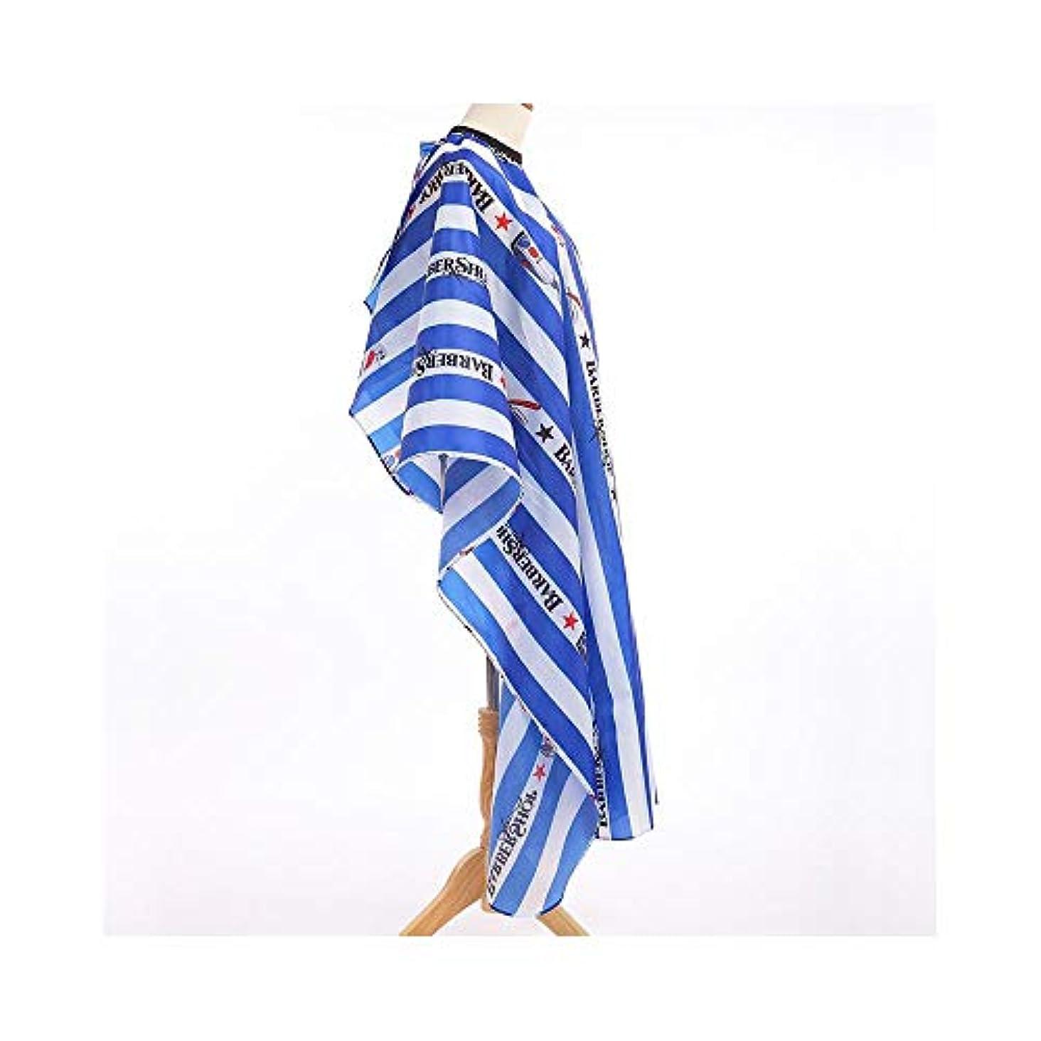 不格好貴重な交通青と白のストライプ理髪布理髪エプロンカッティングガウン髪カットケープサロン美容院ガウン モデリングツール