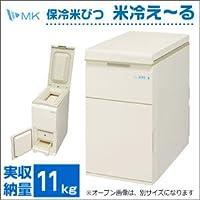 エムケー精工 保冷米びつ 米冷え~る 11kgタイプ NCK-11W 単品 【1点】