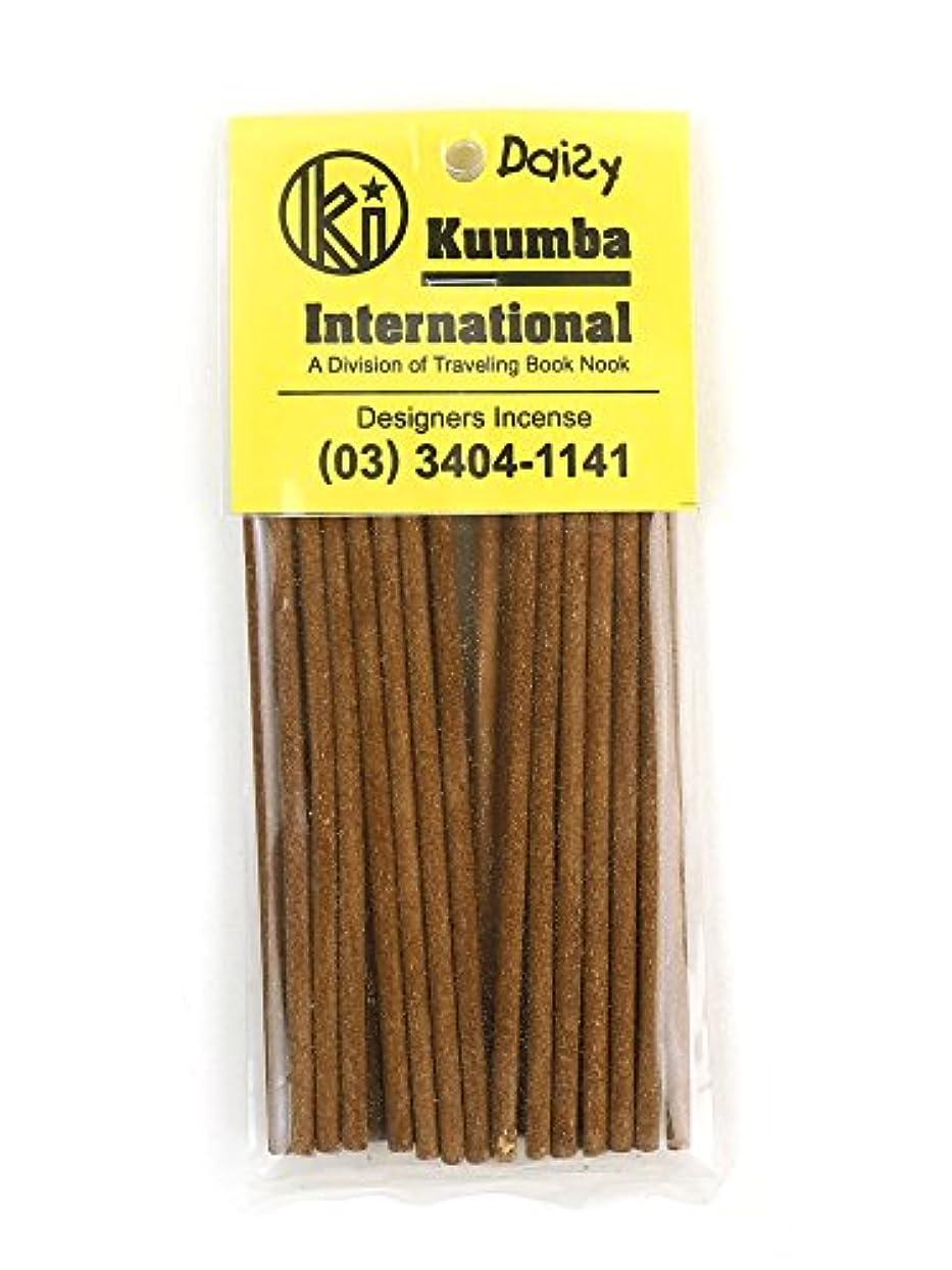 グレード伝記強制(クンバ) Kuumbaスティックインセンスお香ミニサイズC(28本入り)MINI-INCENSE?358