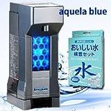 【水素水】アキュエラブルー+おいしい水検査セット