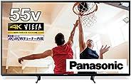 パナソニック 55V型 4Kダブルチューナー内蔵 液晶 テレビ VIERA TH-55GX755 IPSパネル