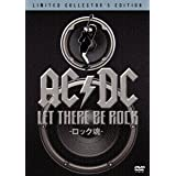 AC DC: LET THERE BE ROCK -ロック魂- [DVD]