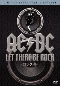 AC/DC: LET THERE BE ROCK -ロック魂- [DVD]