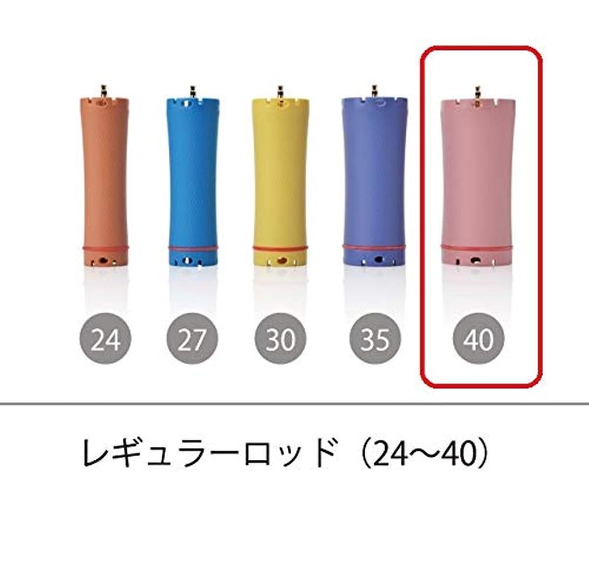 ご注意腸証明書ソキウス 専用ロッド レギュラーロッド 40mm